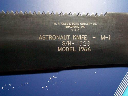 apollo space knife - photo #39